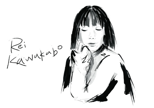 illustration of Rei Kawakabo