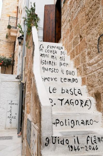 Firenze-Brindisi 2013 DSC_0078